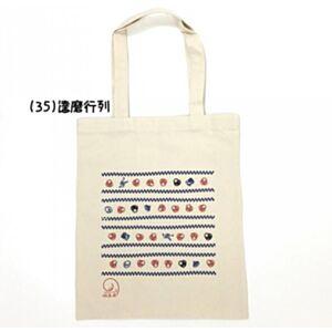 達摩Tote-Bag日本直送