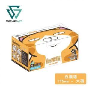 SAVEWO-X-白爛貓-型貓系列「眼超超」三摺平面口罩-30片獨立包裝- -盒-