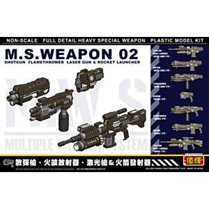 億輝 越南大戰重武裝二足步行型戰車模型武器包