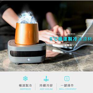 CupCooler Instant 飲品冷凍器