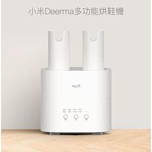 小米 Deerma DEM-HX20 多功能烘鞋機