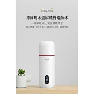 Deerma 便攜式電熱水杯 DEM-DR035