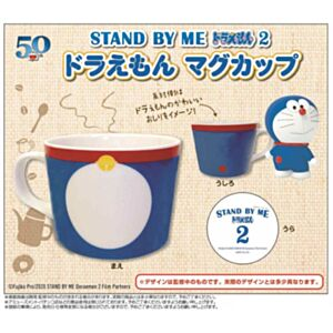 哆啦A夢50週年 STAND BY ME Doraemon 2 Mug杯