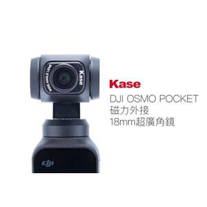 Kase Osmo Pocket 磁力 外接 廣角鏡