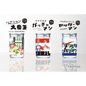 Anime Sake set(噴嚏大魔王/神勇飛鷹俠/小雙俠)一套三件