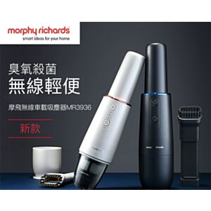 Morphy Richards 摩飛 無線車載吸塵機 MR3936