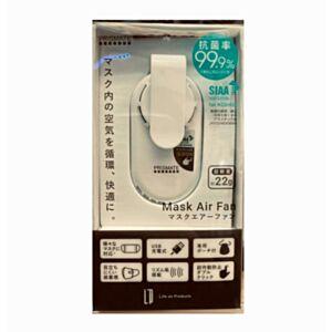日本 Prismate 充電式迷你口罩風扇