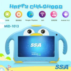 升級版-SSA兒童護眼學習平板-0
