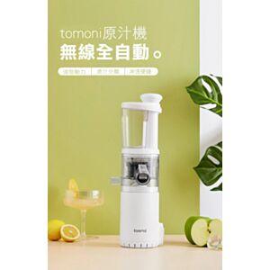 Tomoni 無線充電原汁機 TCC-8004