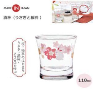 兔仔櫻花招福玻璃杯 (日本直送)
