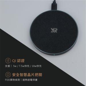 XROUND Qi 無線充電板