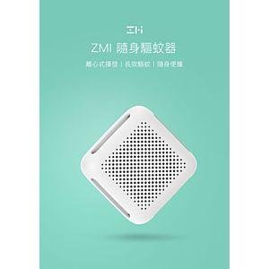 紫米 ZMI 隨身驅蚊器 米家戶外家用室內滅蚊無味電蚊香靜音電子驅蟲