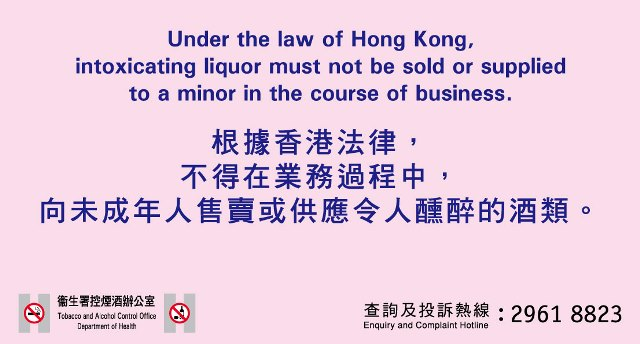 Alcoholic Beverages Notice