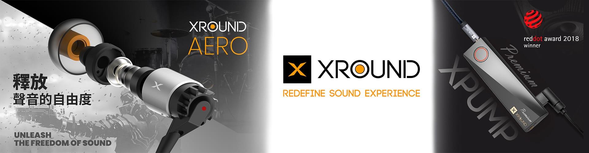Xround 影音系列